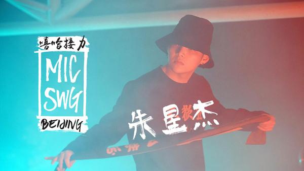 朱星杰! 在韩国被认可的说唱歌手,全能型艺人