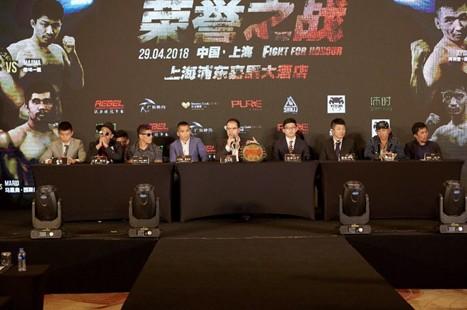 2018锐力搏冠军赛首站即将在上海打响