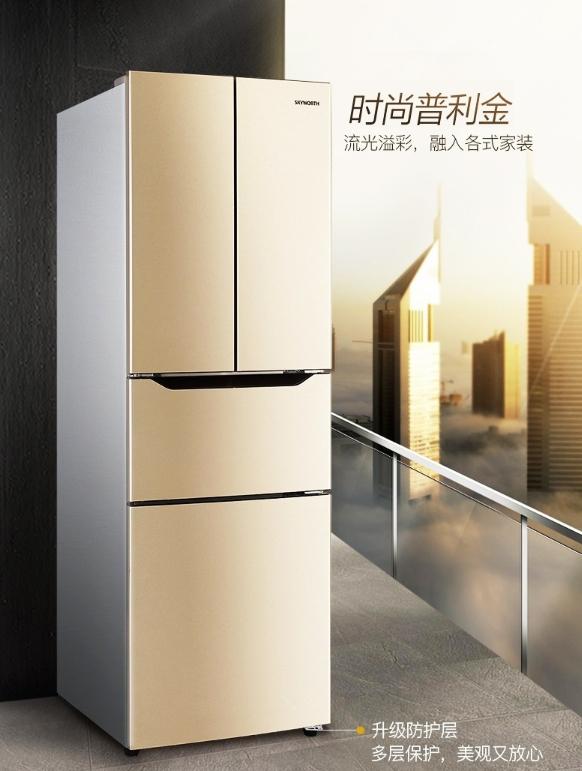 创维冰箱售后服务贴心保障,实现冰箱购物无忧