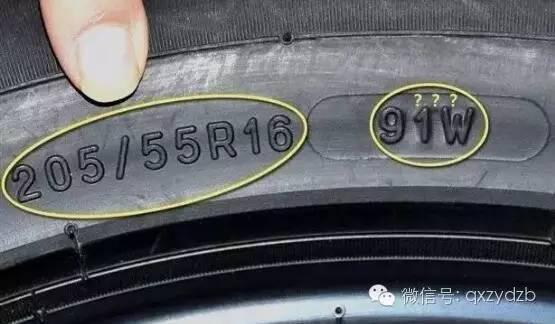 修车你不会看轮胎数据?客户都会嘲笑你是不是修理工