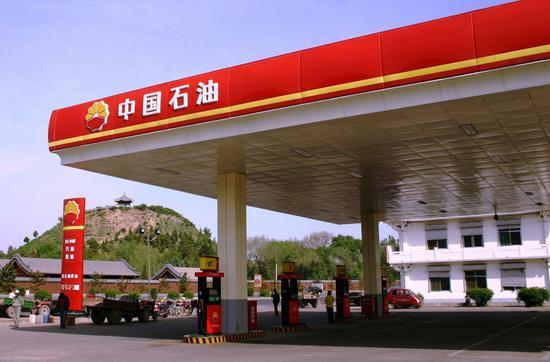 中国石油混改获重要突破:改革路线图初步绘就