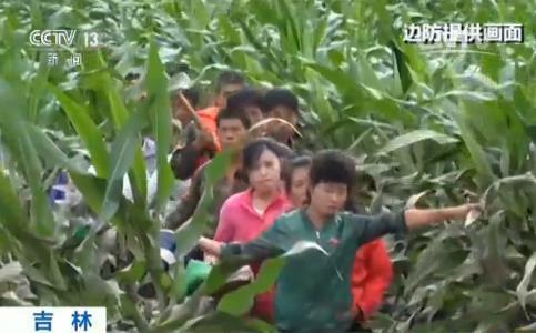 吉林边防营救20名因降雨受困朝鲜人 已全部送回